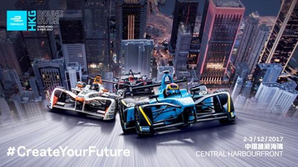 2017 FIA Formula E Hong Kong E-Prix 國際汽聯電動方程式賽車錦標賽香港站,Hong Kong,Sports Events