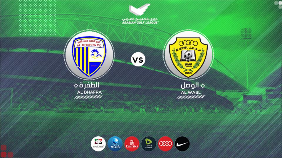 Al Wasl FC vs Al Dhafra FC,Zabeel Stadium,Al Wasl FC
