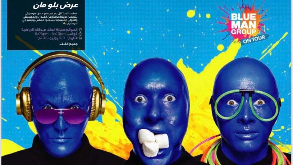 Blue Man,جدة