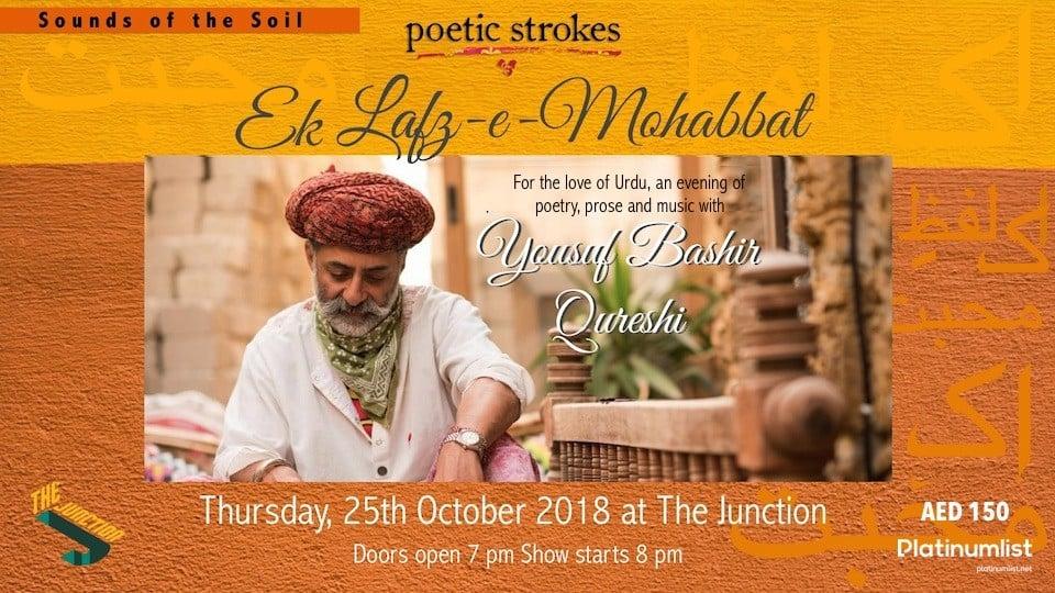 Ek Lafz E Mohabbat,The Junction Theatre,Shows