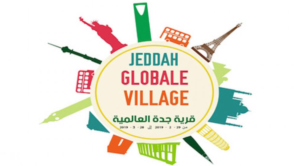 Jeddah Global Village,Jeddah