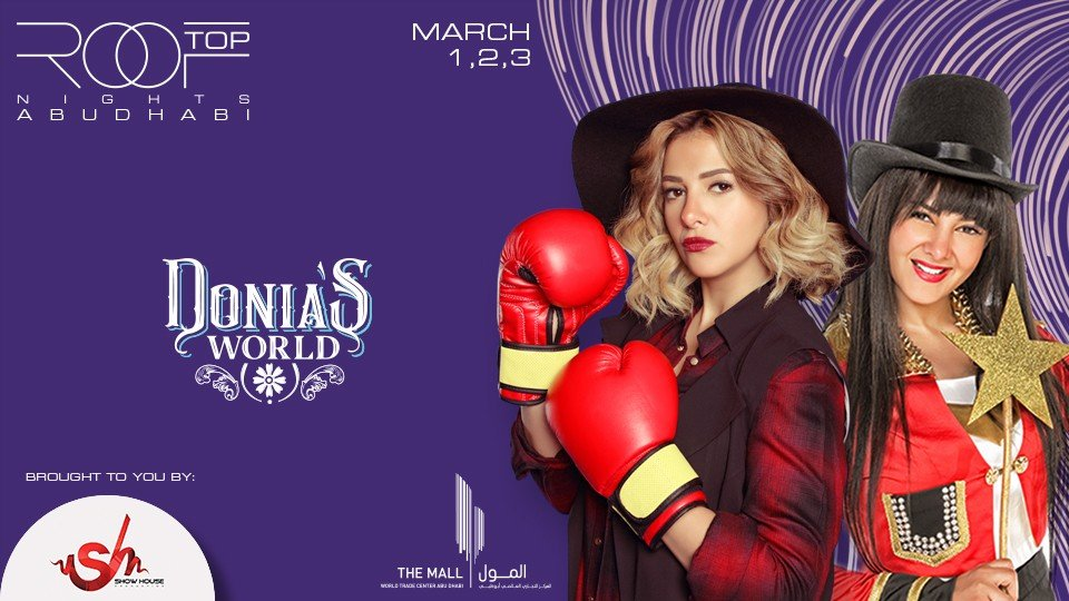 Donia's World at Rooftop Nights,World Trade Center Mall,Shows