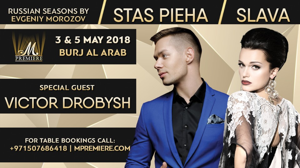 Слава, Стас Пьеха и Виктор Дробыш | Slava, Stas Pieha and Victor Drobysh,Burj Al Arab,Russian Events