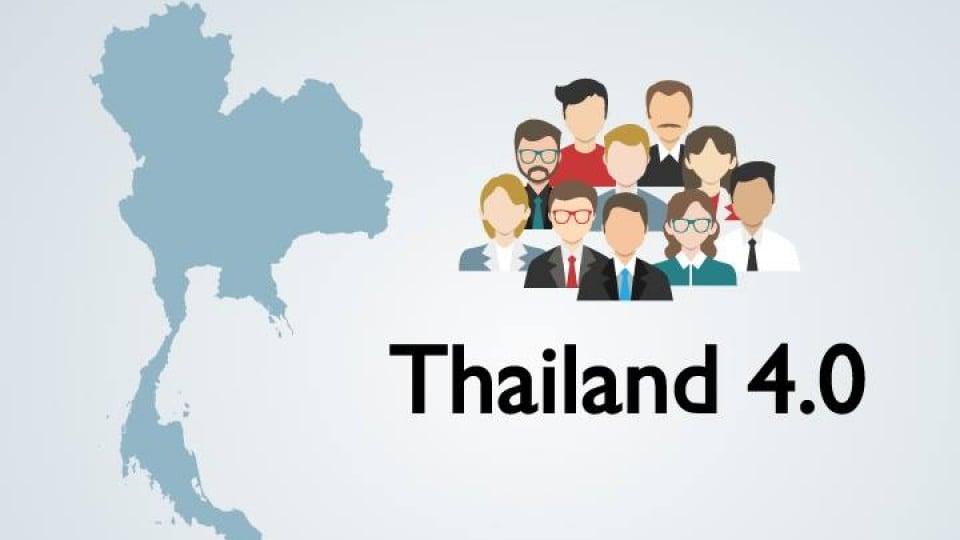 Workshop การออกแบบโรงงาน 4.0 The Smart Identifier,Bangkok