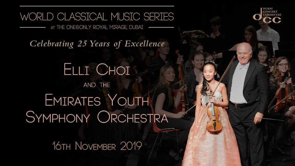 World Classical Music Series | Emirates Youth Symphony Orchestra,The One & Only Royal Mirage,كلاسيكي